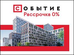 Новый проект «Событие» в Раменках! Бизнес-класс. Потолки 3,1 м.